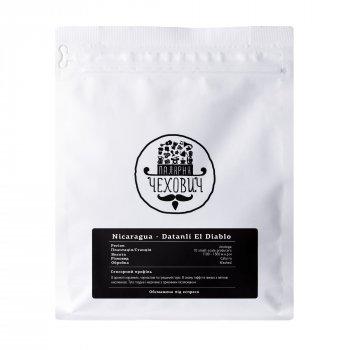 Кава в зернах Палярня Чехович Nicaragua - Datanli El Diablo 250 г