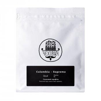 Кава в зернах Палярня Чехович Colombia - Supremo DECAF 250 г