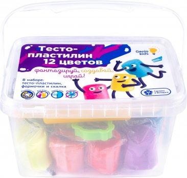 Набор для детской лепки Genio Kids Тесто-пластилин 12 цветов (TA1068V)