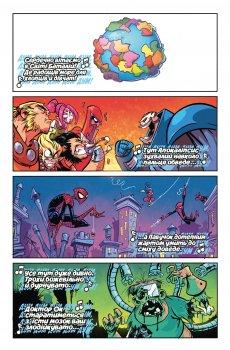 Велетенський Малий Marvel: Месники проти Людей Ікс. Випуск 1 - Скотті Янґ (9786177756339)