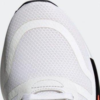 Кроссовки Adidas Originals Multix FY5659 Ftwwht/Ftwwht/Cblack