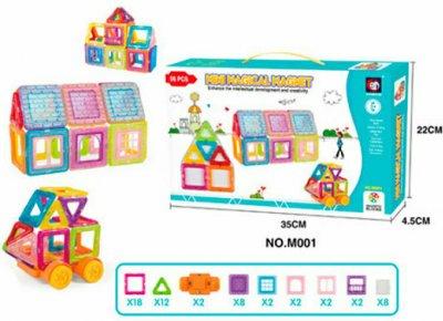 Магнитный конструктор Qunxing Toys 42 детали (4812501165388)