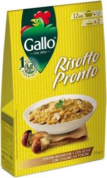 Ризотто Riso Gallo с грибами 175 г (8001420006742)