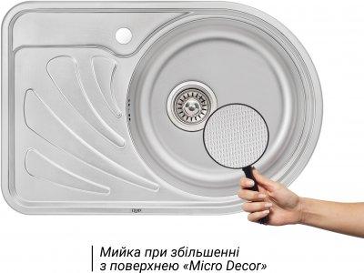 Кухонна мийка QTAP 6744R Micro Decor 0.8 мм (QT6744RMICDEC08)