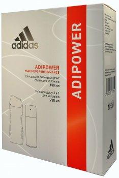 Набор для мужчин Adidas 2020 Adipower Дезодорант-антиперспирант 150 мл + Гель для душа 3in1 Body hair and face 250 мл (2002013872702)