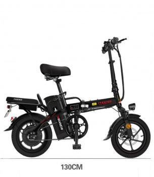 Електровелосипед Phoenix - чорний