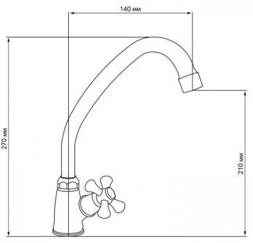 Кран кухонний GF (CRM)/S- 23-269F