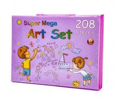 """Канцелярский набор """"Super Mega Art Set"""". Pink (208 предметов)"""