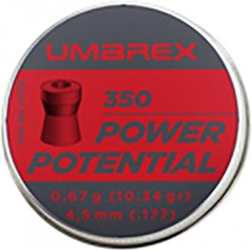 Свинцеві кулі Umarex Power Potential 0.67 г калібр 4.5 (.177) 350 шт. (4.1705)