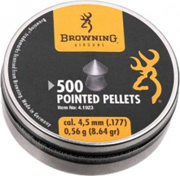 Свинцовые пули Umarex Browning Pointed Pellets 0.56 г калибр 4.5 (.177) 500 шт (4.1923)