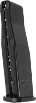 Магазин для пневматического пистолета Umarex Heckler & Koch USP Blowback 4.5 мм (5.8346.1)