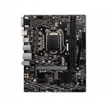 MSI H410M PRO-VH Socket 1200
