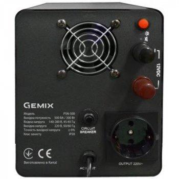Пристрій безперебійного живлення GEMIX PSN-500 (PSN500VA)