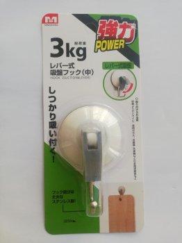 Крючок для полотенец (для ванной, кухни) на вакуумной присоске, может удерживать вес в 3 кг Диаметр 5,5см