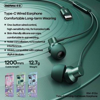 Наушники Remax Metal Wired Earphone Type-C для Xiaomi|Huawei|Samsung grey