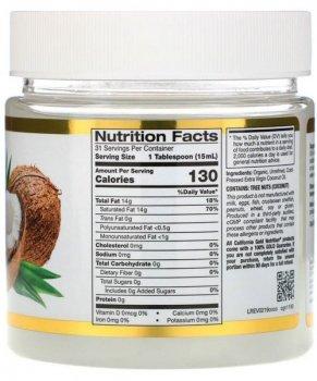 Органическое кокосовое масло California Gold Nutrition первого холодного отжима 473 мл
