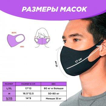 Маска питта черная многоразовая для защиты лица пита Mask Pitta Black (10 шт) M