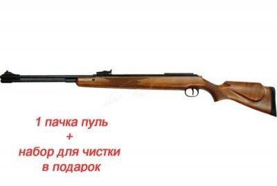 Гвинтівка пневматічна Diana Magnum 460 T06