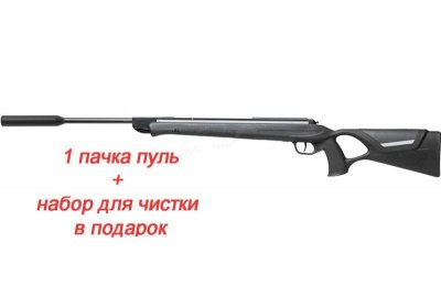 Гвинтівка пневматична Diana AR8 N-TEC з глушником