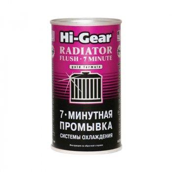 7-минутная промывка системы охлаждения двигателя 325 мл Hi-Gear HG9014 (7917)