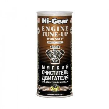 Мягкий очиститель для двигателей с износом с SMT2 Hi-Gear HG2206 444мл (7747)
