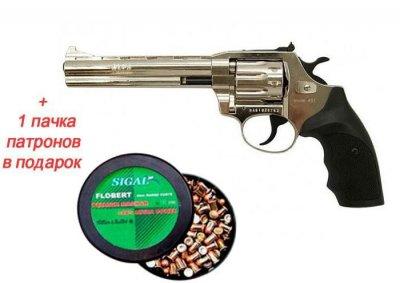 Револьвер флобера Alfa mod.461 4 мм нікель/пластик + 1 пачка патронів в подарунок
