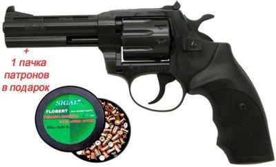 Револьвер Флобера Alfa 441 + пачка патронів в подарунок