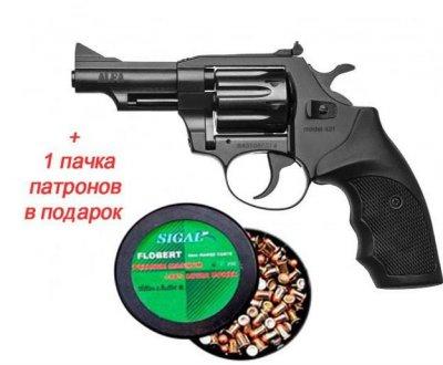 """Револьвер флобера Alfa mod.431 3"""". Рукоять №7. Матеріал рукояті - пластик + 1 пачка патронів в подарунок"""