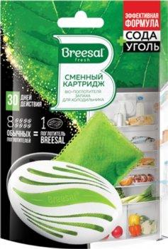 Змінний картридж для біопоглинача запаху Breesal для холодильника 1 шт. (4607131421948)