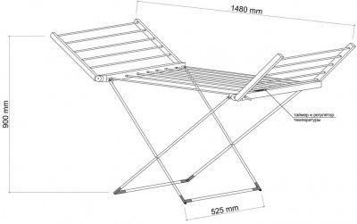 Електрична сушарка для білизни QTAP Breeze 57702 SIL (QTBRESIL57702)