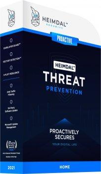 Антивирус Heimdal Threat Prevention 3 dev