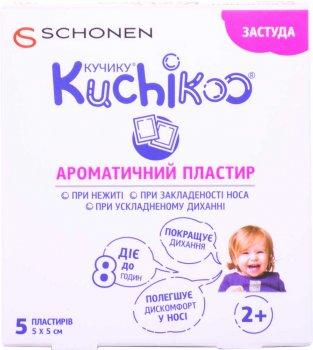 Пластырь Kuchikoo Ароматический при насморке №5 5х5 см (7640158262641)
