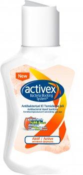 Антибактеріальний гель Activex Active 100 мл (8690506510077)