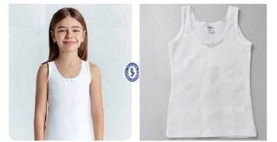 Майка для девочек, 2шт, 4640, Baykar, 05, белый