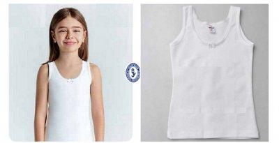 Майка для девочек, 2шт, 4640, Baykar, 04, белый