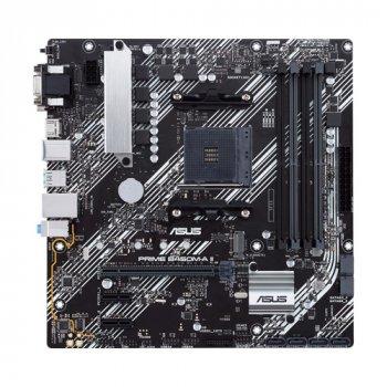 Материнская плата Asus Prime B450M-A II Socket AM4