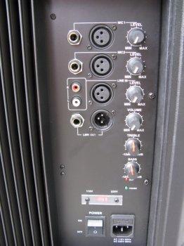 Активная акустическая система BIG RC15FA