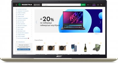 Ноутбук Acer Swift 1 SF114-34-P3ZZ (NX.A7BEU.00L) Safari Gold