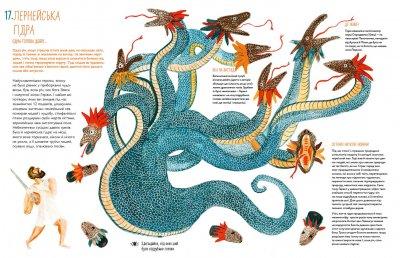 Фантастичні тварини з усього світу - Катерина Степаненко, Поля Плавинська (9786177966325)