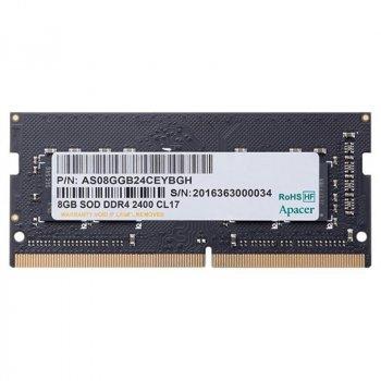 Модуль памяти SO-DIMM 8GB/3200 1.2V DDR4 Apacer (AS08GGB32CSYBGH)