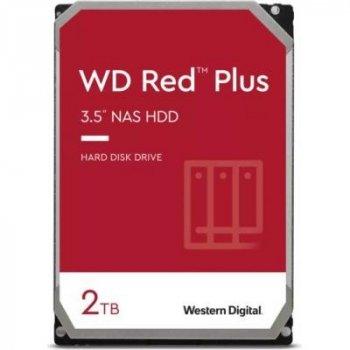 "Жесткий диск 3.5"" 2TB WD (WD20EFZX)"