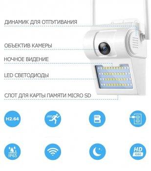 Камера уличная IP65 BD2-R WIFI водостойкая