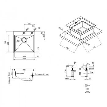 QT DH5050 SET 3.0/1.2 mm кухонная мойка (интегрированная) Satin с дозатором и сушкой