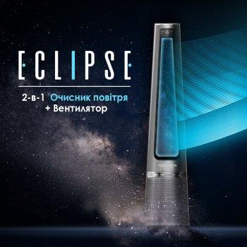 Очиститель воздуха ROWENTA Eclipse 2-in-1 QU5030F0