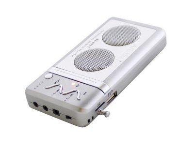 Радиоприемник аккумуляторный Atlanfa AT-8957 (t2395)