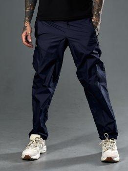 Спортивні штани з плащовки з підкладкою-сіткою, Tailer темно-сині (1015)