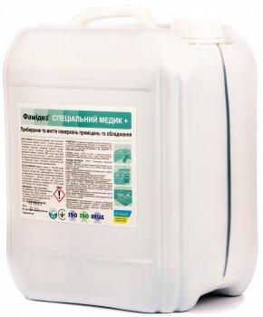 Средство для чистки ковров Фамидез Медик Плюс Специальный 10 л