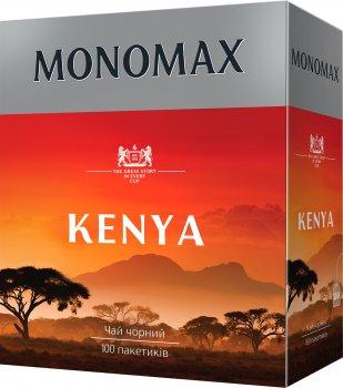 Чай черный пакетированный Мономах Kenya 100 х 2 г (4820097819950)