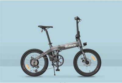 Электровелосипед HIMO Z20 Gray (653999)