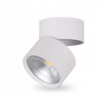 Поворотний накладної LED світильник Feron AL541 20W білий